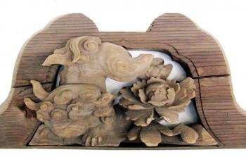 正面脇間南「表南志」(獅子と牡丹)